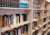 biblioteca isidre macau de palau-saverdera